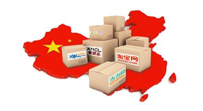 중국구매대행 수수료 없는 차이나페이